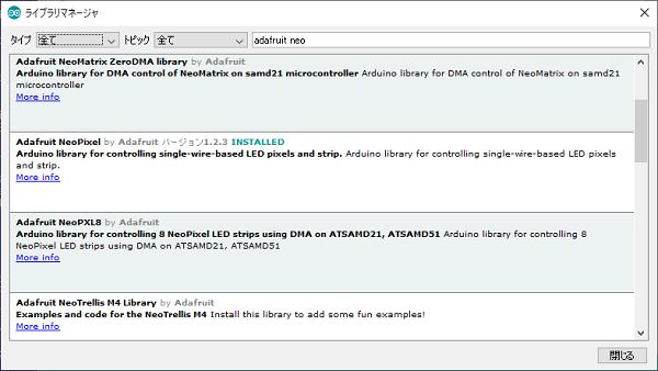 M5StackとESP32でNeoPixel互換LEDテープを点灯する – zoe log